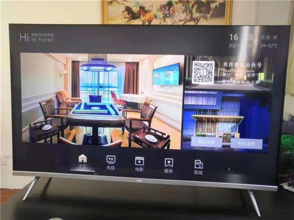 AOC×文昌亿嘉国际大酒店丨为入住客户提供更高品质酒店服务 图4