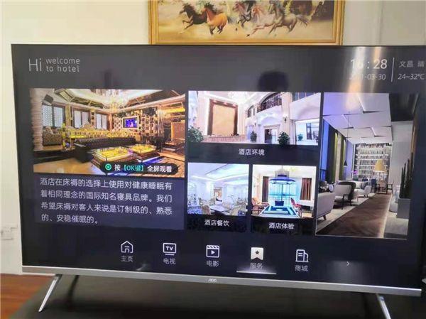 AOC×文昌亿嘉国际大酒店丨为入住客户提供更高品质酒店服务 图1