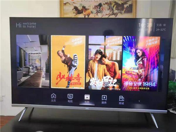AOC×文昌亿嘉国际大酒店丨为入住客户提供更高品质酒店服务 图5