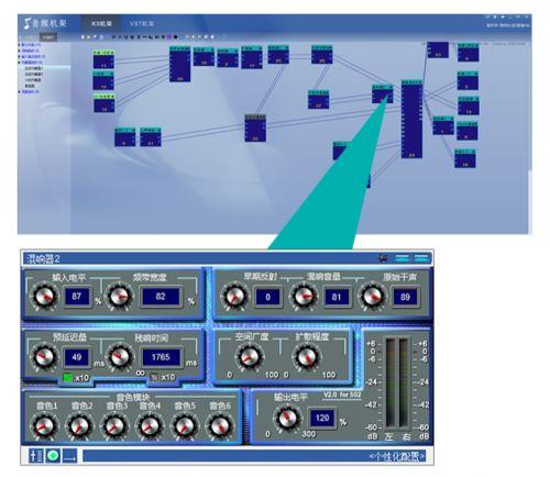 """""""直播、PK不掉线""""?这款直播设备神器轻松帮你解决 图7"""