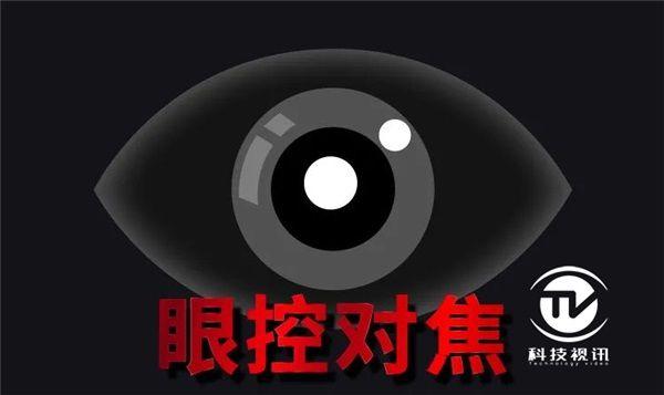 佳能EOS R3开发信息公布!针对高速拍摄场景实现重大突破 图3