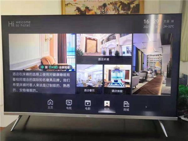 AOC×文昌亿嘉国际大酒店丨为入住客户提供更高品质酒店服务 图6