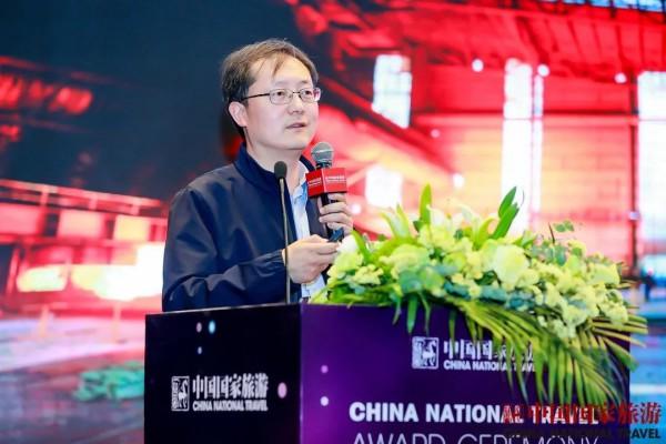 工信部工业文化发展中心副主任孙星做主题演讲