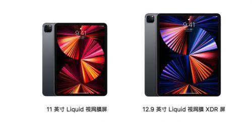 M1版iPad Pro登场,绿联扩展坞等专属配件助力发挥生产力 图5