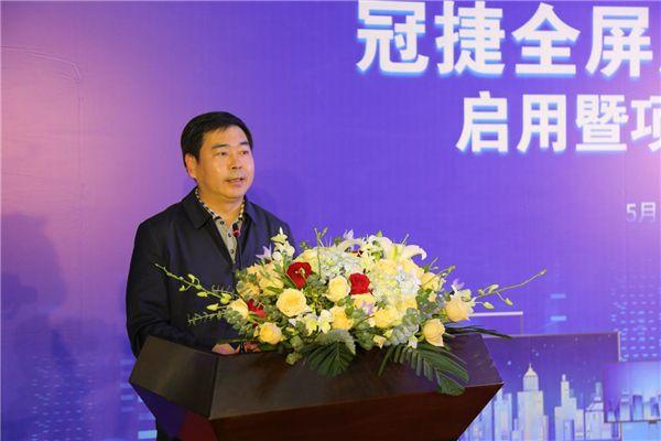 冠捷全屏(武汉)展示厅正式启用,全面展示解决方案及创新发展成果 图5