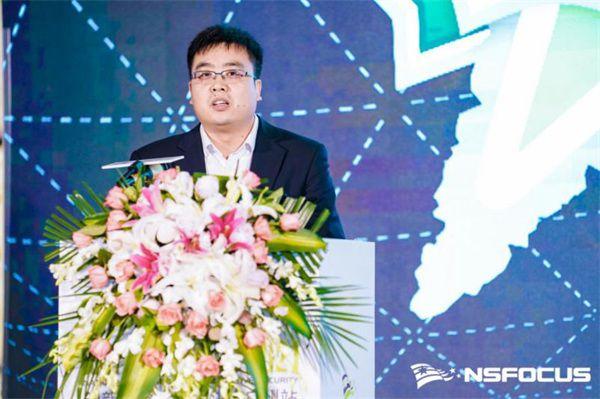 首站启程|NSFOCUS CLUB 2021创新安全全国巡讲广州站圆满结束 图10