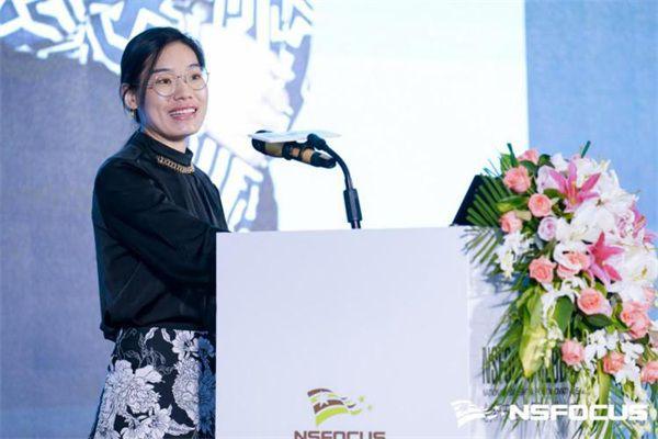 首站启程|NSFOCUS CLUB 2021创新安全全国巡讲广州站圆满结束 图8