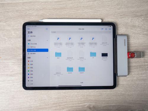 这才是iPad Pro第二好用的配件:一口变多口,还能外接显示器 图7