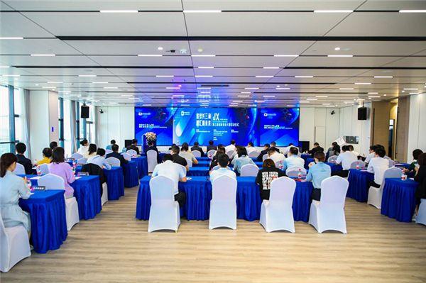 嘉兴济技术开发区、嘉兴国际商务区第三届创新创业大赛正式启动 图1