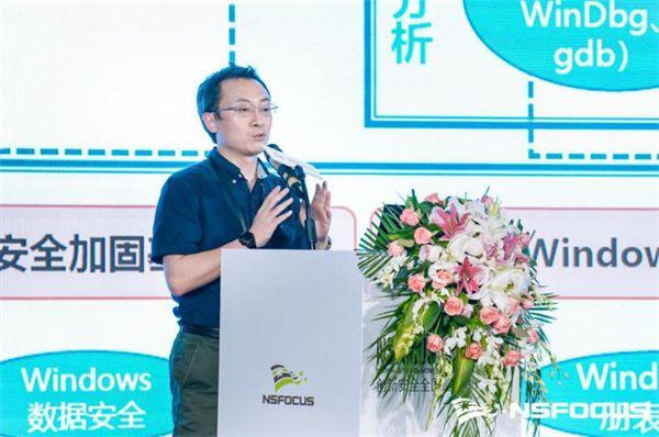 首站启程|NSFOCUS CLUB 2021创新安全全国巡讲广州站圆满结束 图5