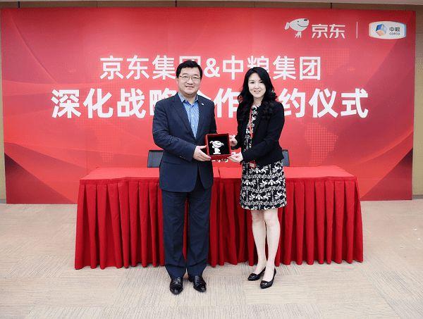 京东集团与中粮集团深化战略合作签约仪式