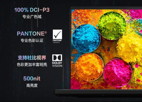 配置广色域2K全能屏 ROG幻16卓越屏幕制定16英寸笔记本标准 图3