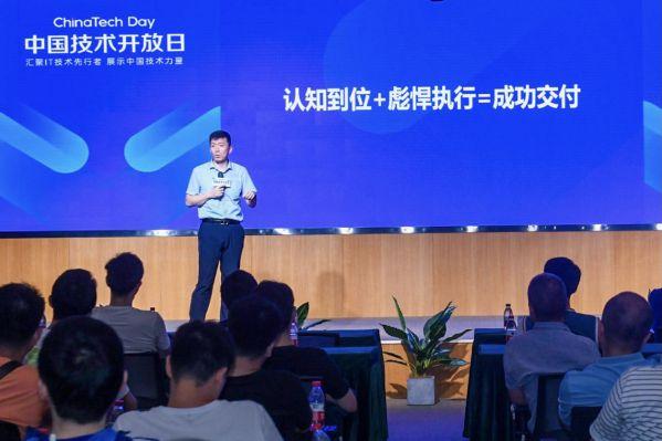 中国技术开放日长沙站圆满落幕