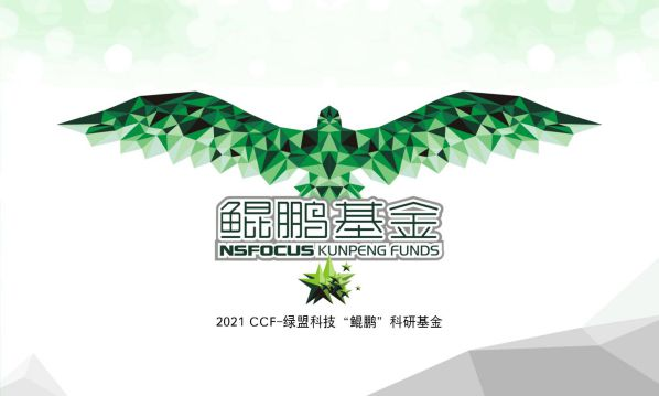 """乘TechWorld2021技术东风,见证""""鲲鹏展翅"""" 图1"""