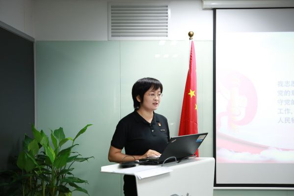绿盟科技集团纪委书记金海波代表党员发言
