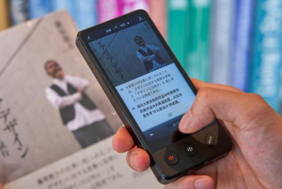 多功能随身翻译机:讯飞双屏翻译机带来翻译新体验 图2