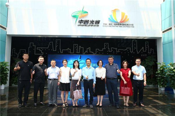 嘉兴经开区第三届创新创业大赛暨创新创业环境推介会在武汉举办