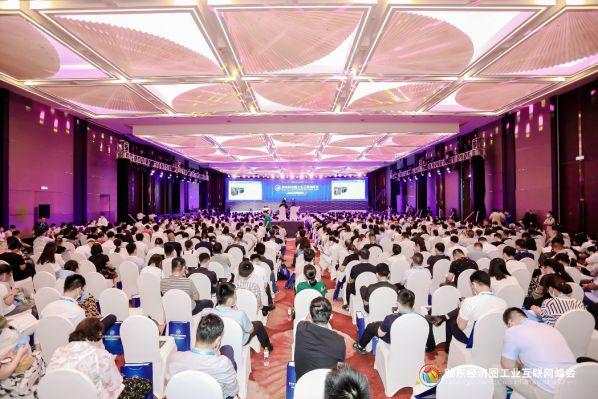 胶东经济圈工业互联网峰会,云协同研发平台橙色云广受赞誉 图1