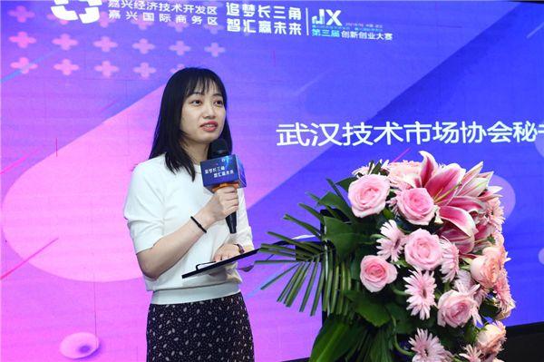 武汉技术市场协会秘书长 覃书玲