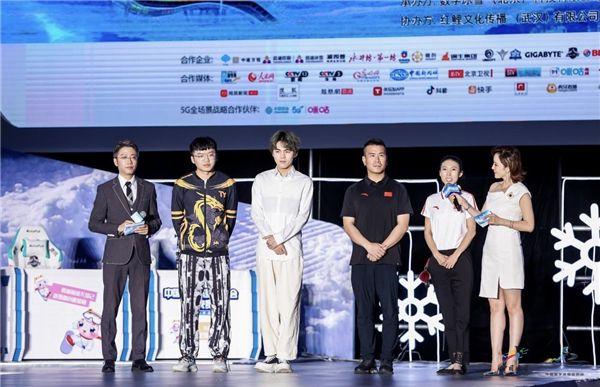技嘉助力2021中国首届数字冰雪运动会 图3