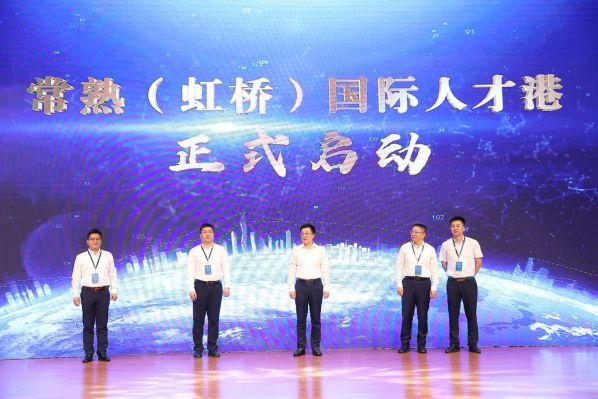 2021年(第十三届)苏州(常熟)国际精英创业周开幕式成功举办 图7