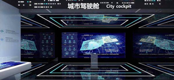 以数字化技术支撑城市高质量发展,平安智慧城市将登陆OURS展露实力