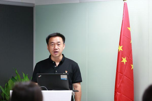 绿盟科技集团党委书记、总裁胡忠华讲话