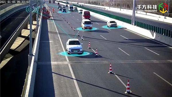 京台高速(北京-台北)北京段(兴亦路-南五环)