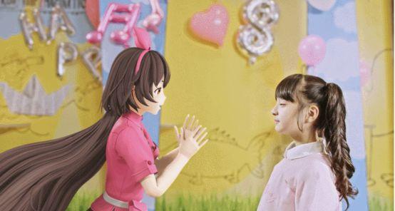 网易伏羲有灵虚拟人技术助力麦当劳,虚拟偶像开心姐姐破圈出道 图1