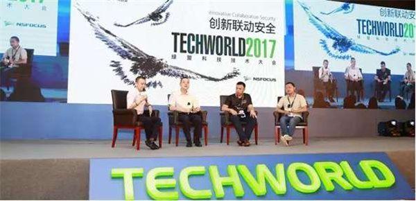 TechWorld回望来路,技术范儿依然很酷 图2