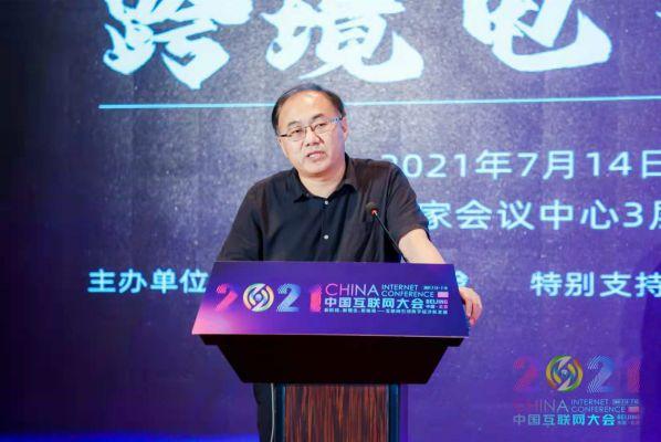 中国国际经济交流中心产业规划部处长、研究员、经济学博士窦勇发表主旨演讲