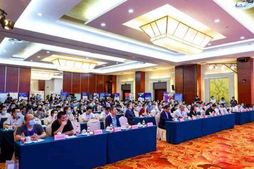 信息技术主管大会会场