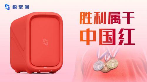 与中国同行 极空间私有云推出Z2中国红配色助力奥运 图2