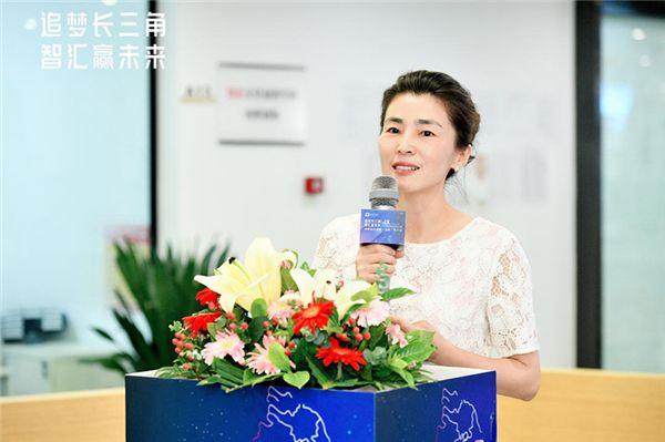 嘉兴智慧产业创新园常务副主任 高川红