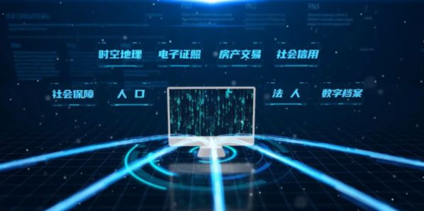 中国系统携手德阳市建设的德阳城市大脑已上线 图3