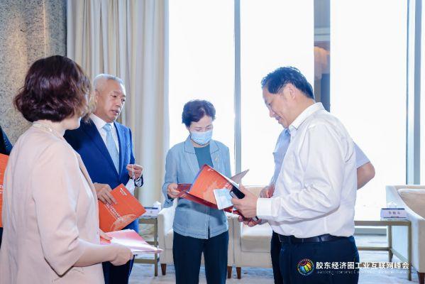 胶东经济圈工业互联网峰会,云协同研发平台橙色云广受赞誉 图2