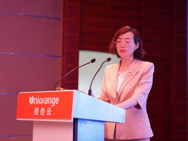 胶东经济圈工业互联网峰会,云协同研发平台橙色云广受赞誉 图3