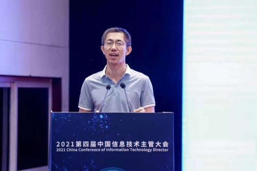 美信科技创始人、CEO胡建强先生主题演讲
