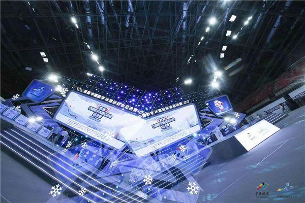 技嘉助力2021中国首届数字冰雪运动会 图2