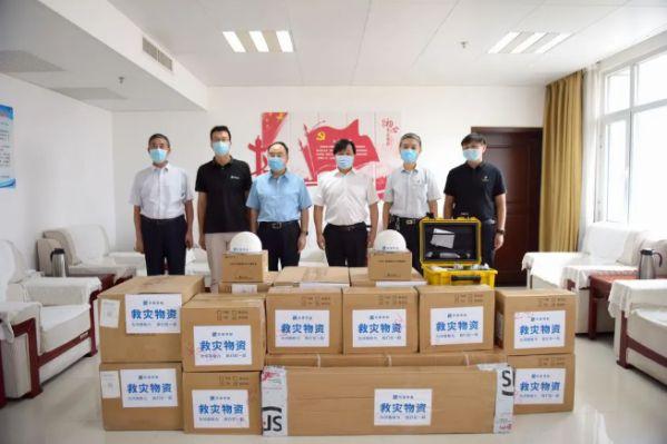 司南导航向河南省测绘地理信息技术中心捐赠设备助力灾后重建 图2