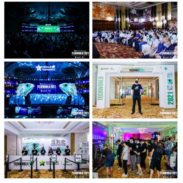 "TechWorld2021技术嘉年华,解锁""不一样""的技术盛会 图3"
