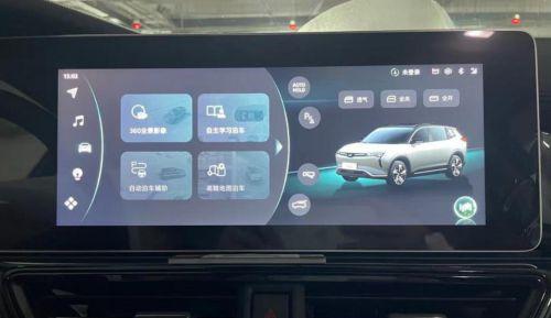 汽车智能化展现自动驾驶实力,百度AVP自主代客泊车或将成新车标配 图2