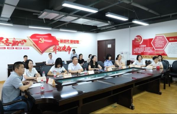 六省十地网上云签约 双流政务服务圈再升级 图1