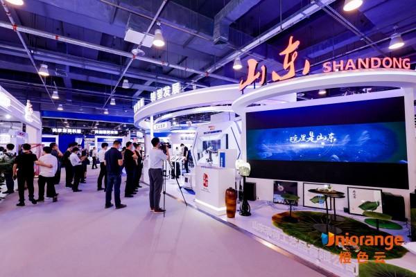 中国国际服务贸易交易会正式开幕,橙色云领军山东工业数字化 图3
