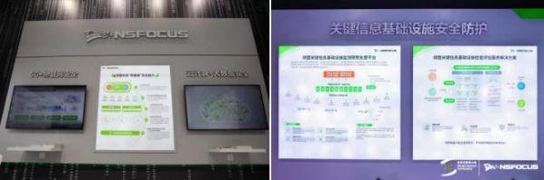 乌镇Day2|迈向数字文明新时代,世界互联网大会启幕 图4