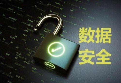 """""""数据安全法""""落地在即 柏睿数据:在数据安全底座上加一把""""锁"""" 图2"""