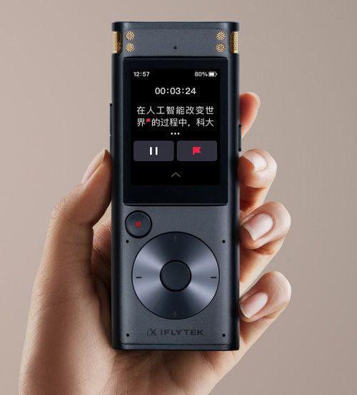 讯飞录音笔SR302 Pro:全离线实时转写让智慧实时在线 图1