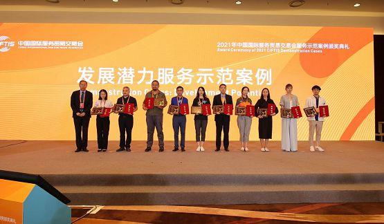 迦太利华高级副总裁王晋明(左五)代表企业领奖