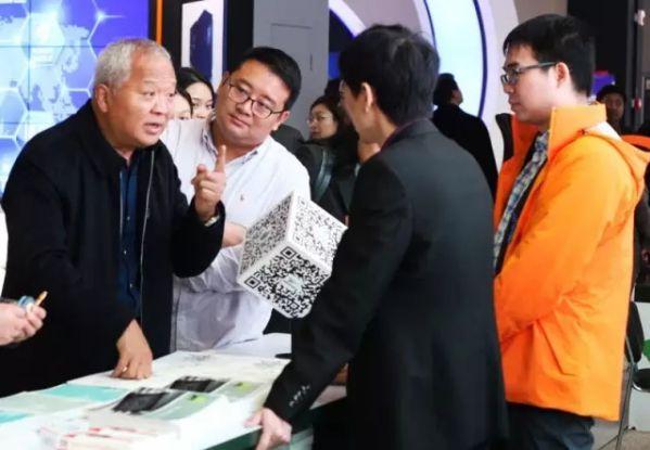 乌镇Day2|迈向数字文明新时代,世界互联网大会启幕 图5
