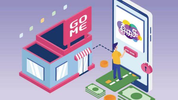 双平台联合突围 国美加速构建共享零售生态圈 图2